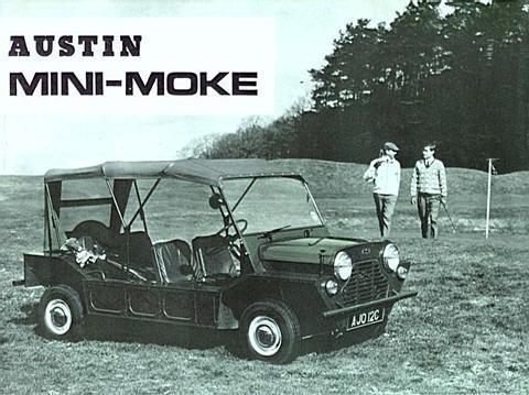 Austin_Mini_Moke.jpg